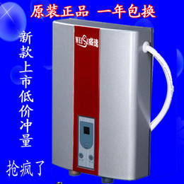 Wholesale Free shiping Water heater power water heater shower water small casserole in stock