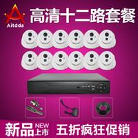 Ai Teda home security equipment - Ai Teda monitoring equipment package sets channel monitoring equipment home security monitoring equipment monitoring