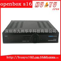 Wholesale Send high definition cable digital set top box openbox s16 HD Factory Promotions
