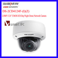 Wholesale Hikvision IP Smart Camera DS CD4124F I Z MP HD Day Night Mini Dome Network Camera D Digital IR m support G SD SDXC LS