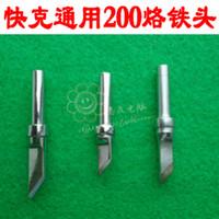 Cheap soldering iron Best 200 soldering iron
