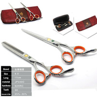 Wholesale Hair Scissors Shear Cutting and Thinning Scissor Barber Scissor JOEWELL JP440C INCH INCH for choose Cheap price HOT