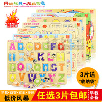 Wholesale Plate wooden puzzle clutch plate wool toy child puzzle early learning toy