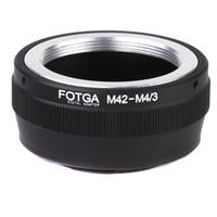 adapter micro lens - Fotga Metal Adapter Ring for M42 Lens to Micro Mount for Olympus Panasonic DSLR Camera D1454