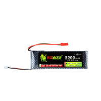Wholesale Brand New Lion Power Lipo Battery V mAh C MAX C w with JST Discharge Plug for RC Car Airplane Helicopter Toy RM1386