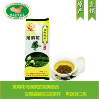 Wholesale 2014 NEW Jasmine tea with Maojian Tea g green tea Aroma flower tea BUY GET FREE