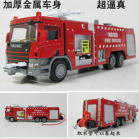 Cheap 119 fire truck alloy car toy model rescue vehicle water sprinkler