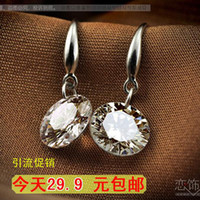 Wholesale Export Swiss Diamond Hearts and Arrows Sterling Silver Earrings Earrings Earrings Sterling Silver Earrings