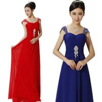 evening wear - The new long red wedding banquet dress Toast the bride evening dress Shoulders dresses evening wear