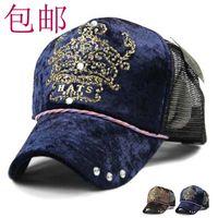 Wholesale mix order retail Element diamond sparkle summer baseball cap truck cap mesh cap the trend of fashion sun shading