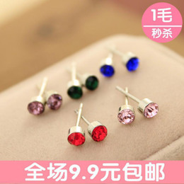 Wholesale Korean small jewelry crystal earrings small shiny silver side flash diamond earrings gemstone earrings female section paipai