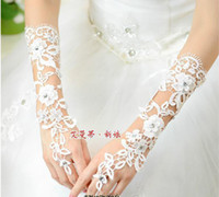 Wholesale 2014 Ivory Bridal Gloves About cm Luxury Lace Diamond Beaded Flower Glove Hollow Wedding Dress Accessories Cheap In stock