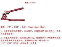 Wholesale SunRed hongkong brand multi use soft copper Aluminum tube red degree SAE tube bender bending range quot quot quot NO