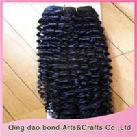Acheter Extensions de cheveux naturels en ligne-Extensions de cheveux de grandes longueurs Kinky Curl Extension de cheveux humains en couleur naturelle de qualité Vierge Péruvienne cheveux à vendre en ligne KC106