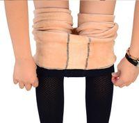 Cheap New winter ankle length legging