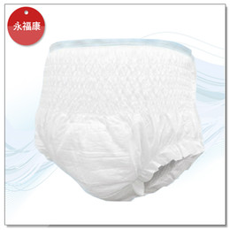 Wholesale 10pcs adult pull ups adult diaper for old man woman holiday freeshipping