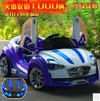 Wholesale Children s electric cars four wheel double drive toy car can sit baby baby stroller electric remote control car