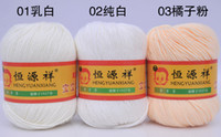knitting yarn - pieces Knitting Yarn Natural Soft Cashmere Silk Cotton Skein High Quality Baby Yarn