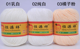 Wholesale pieces Knitting Yarn Natural Soft Cashmere Silk Cotton Skein High Quality Baby Yarn