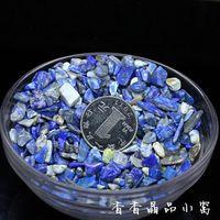 Wholesale Natural lapis lazuli gravel magnet lapis lazuli raw ore broken pediluvium pillow stone crystal healing
