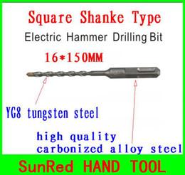 Wholesale SunRed BESTIR taiwan made mm square shank Splined Masonry Rock Concrete Drill Bits tool NO freeshipping