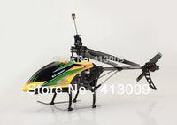 Cheap WLtoys V912 2.4G 4ch rc helicopter v911 upgrade single propeller big 52cm radio control single screw remote control