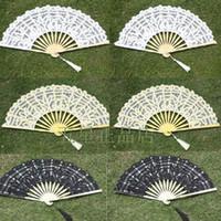 Wholesale Fashion Lace Edge Wedding Fans for Bride Hot Sale Bamboo Princess Hand Fan Short Tassel Bridal Accessories Photography Props Dance Fans