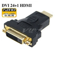 Cheap 30pcs DVI-D female to HDMI male F M connector adapter 24+1 LCD HDTV DVD Freeshipping lot wholesale