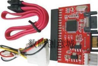 Wholesale Freeshipping IDE to SATA or SATA to IDE Serial to Parallel Converter Adaptor ATA Bi Directional Card red