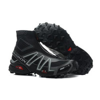 Cheap Hiking Shoes Best salomon shoes