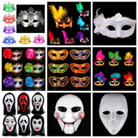Wholesale Mixed Order Masquerade Masks Party Decoration Christmas Halloween Decoration Gifts Halloween Mask Kids Party Masks Venetian masks V Mask