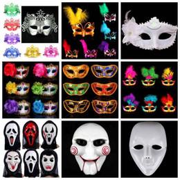 Mixed Order Masquerade Masks Party Decoration Christmas Halloween Decoration Gifts Halloween Mask Kids, Party Masks, Venetian masks,V Mask