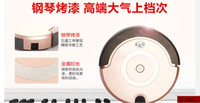 Wholesale free shippomg in DHL EMS FEDEX robot vaccum machine The home guard intelligent sweeping the floor cleaner ultra thin mute automatic robot