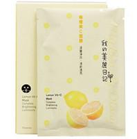 beauty diary face mask - My Beauty Diary Facial Mask Lemon Vit C Mask by EMS