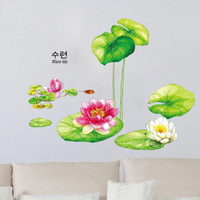 big house plants - BIG Korean Style Elegant Lotus Flowers With Leaves Wall Stickers PVC Removable DIY Home Art Decor Decal Posters Room House