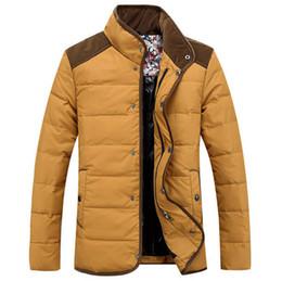 Куртки Мужские Купить Недорого Запорожье