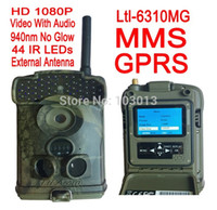 Wholesale Ltl acorn MG MM MMS camera HD P SMS Remote control MMS GPRS hunting scouting trail camera wild game camera antenna