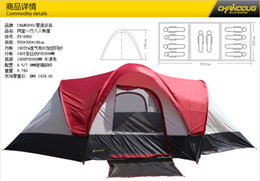 Wholesale Outdoor Emergency Tent Trango Reusable Waterproof Rescue Tent Survival Hiking Barraca Camping Equipment Gazebo