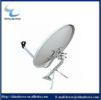 satellite dish antenna - outdoor broadband digital satellite dish antenna ku band cm