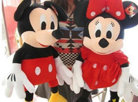 Wholesale 2pcs cm Mini Lovely Mickey Mouse And Minnie Mouse Stuffed Animals Plush Toys For Children s Gift X1074