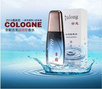 men cologne - 50 ml cologne ocean wooden man among ml perfume fragrance lasting scent