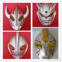 Wholesale Halloween Ultraman cartoon GAME halloween party mask children kids masks game mask Mask Ultraman series Masks for party for Boys HM14