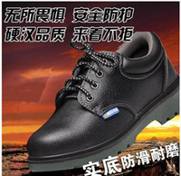 steel toe safety shoes - real heart breathable safety steel toe safety shoes men wear oil anti smashing anti piercing