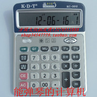 Wholesale Valuable Kdt kc calculator alarm clock multifunctional flat computer