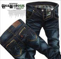 skinny jeans for men - Top Sale Skinny Denim designer jeans for men fashion Korean brand Straight Design Slim Fitness hole Jeans Men Pants NWT