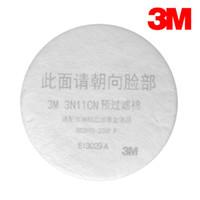 Cheap 10pcs lot 3m 3n11 particles cotton filter gas mask masks filter cotton 3301
