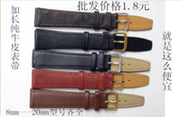 Wholesale new general multicolor genuine leather ultra thin watch band black brown mm mm