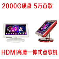 karaoke machine - One piece machine karaoke machine jukebox touch screen ktv audio home hd