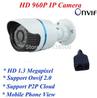 Wholesale P Network IR Outdoor Bullet Securiy CCTV IP camera MP ONVIF mm