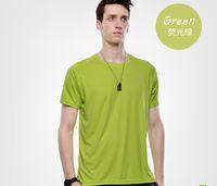 uv t-shirt - Outdoor men s quick drying short sleeve T shirt uv protection high quality